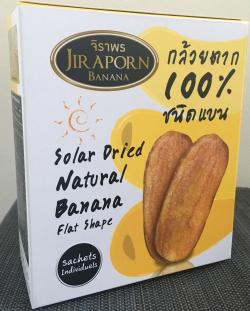 Banane Séchée Nature (20 x 240g) JIR APORN