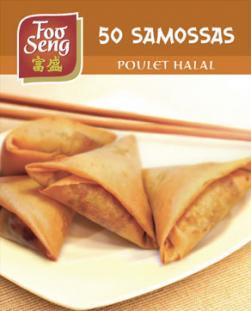 SAMOUSSA POULET HALAL FOO SENG SURGELE 1.45 KGS
