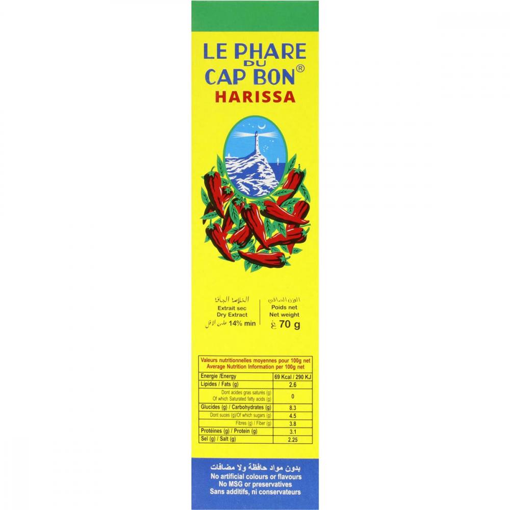 Harissa Tube 70g Phare Cap Bon